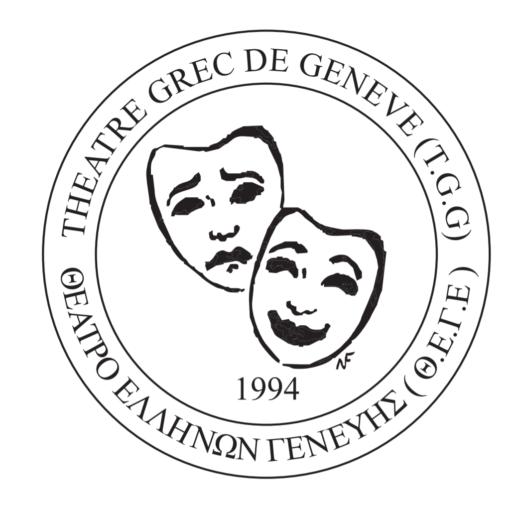 Théâtre grec de Genève