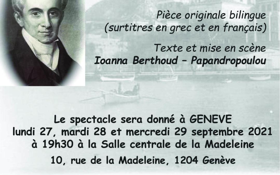 Des représentations prévues à Genève